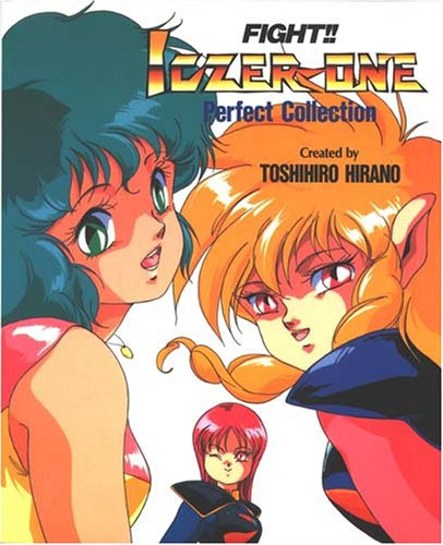 Fight!! Iczer-one