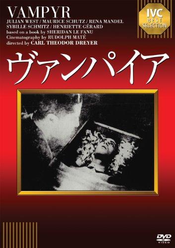 ヴァンパイア 《IVC BEST SELECTION》 [DVD]