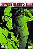 Cowboy Bebop - Session 4