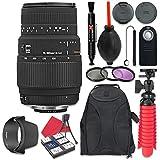 Sigma 70-300mm f/4-5.6 DG Autofocus Lens for Nikon + Accessory Bundle