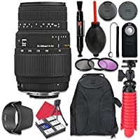 Sigma 70-300mm f/4-5.6 DG Autofocus Lens for Nikon + Accessory Bundle