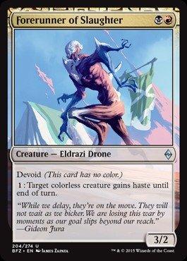 magic-the-gathering-forerunner-of-slaughter-battle-for-zendikar