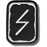 Sowilo rune - embroidered patch, 4 X 5 cm
