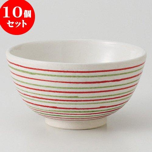 10個セット色線引き 茶碗 [ 11.4 x 6.1cm 180g ] 【 茶碗 】 【 料亭 旅館 和食器 飲食店 業務用 】 B07516KWD1
