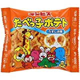 GINBIS Japan Animal Potato Cookie Salt Flavor 18g × 10 bags