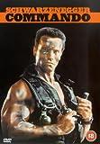 Commando [1986] [DVD]