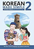 Korean Made Simple 2: The next step in learning the Korean language: Volume 2