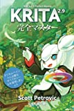 Krita 2.9 Perfect Master: Learn All of the Tools to Create Your Next Masterpiece