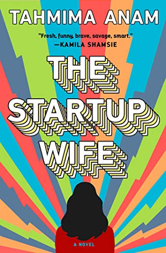 Book Cover: The Startup Wife: A Novel