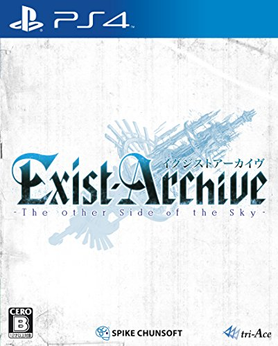 Exist Archive   The Other Side Of The Sky   First Press Edition  Ps4