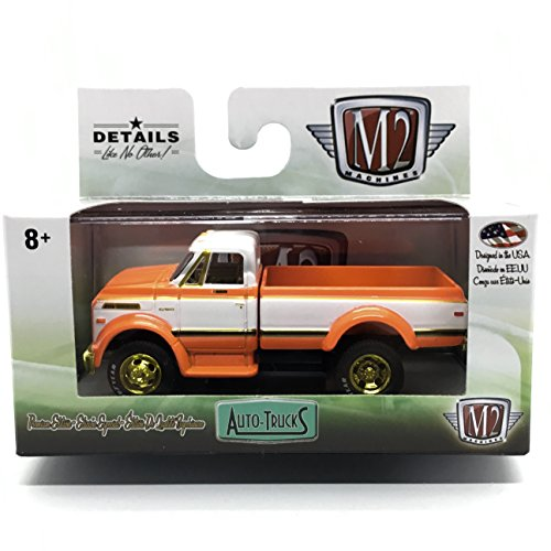 M2 Machines Limited Edition CHASE Piece 1970 Chevrolet C60 Truck - Auto-Trucks Series Release 46 2018 Castline Premium Edition 1:64 Scale Die-Cast Vehicle (1 of only 750 pieces)