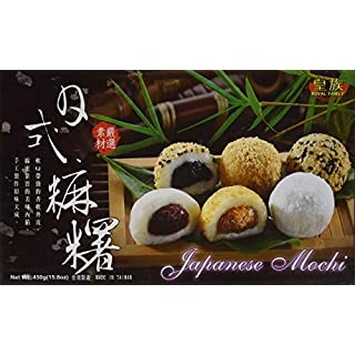 Japanese Rice Cake Mochi Daifuku (Assorted)15.8 oz - PACK OF 2