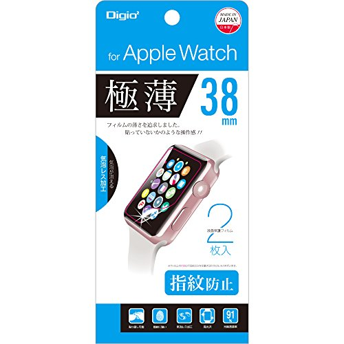 Apple Watch 38mm 用 フィルム 2枚入り 極薄 指紋防止 気...