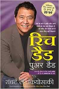 Robert t kiyosaki books in hindi free download pdf