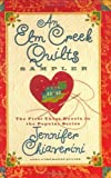 An Elm Creek Quilts Sampler: The First Three Novels in the Popular Series (The Elm Creek Quilts)