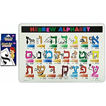 photo about Hebrew Alphabet Flash Cards Printable identified as : Aleph Wager Flash Playing cards: Toys Online games
