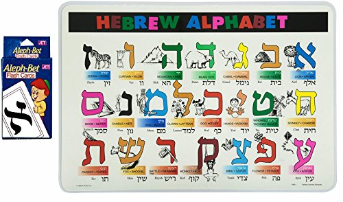 Aleph Bet Flash Cards and Hebrew Alphabet Placemat for Kids