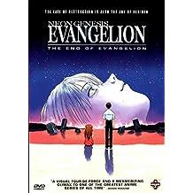 Neon Genesis Evangelion: The End of Evangelion POSTER Movie (11 x 17 Inches - 28cm x 44cm) (1997)