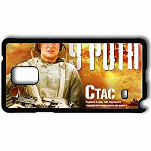 Personalized Samsung Note 4 Cell phone Case/Cover Skin 0 9 9 rota 3237 Black