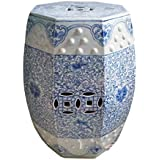 Amazoncom Pattern Hexagonal Blue and White Traditional Chinese