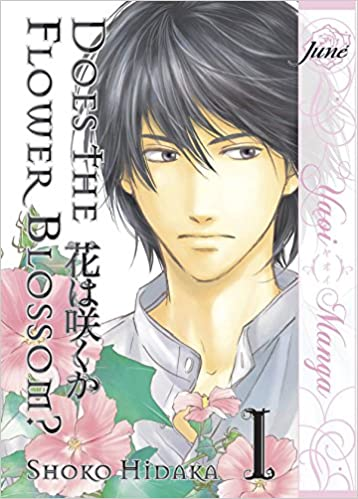 Does The Flower Blossom Volume 1 Yaoi Manga Shoko Hidaka