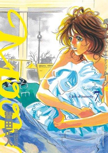 MOON 7 (ビッグコミックス)