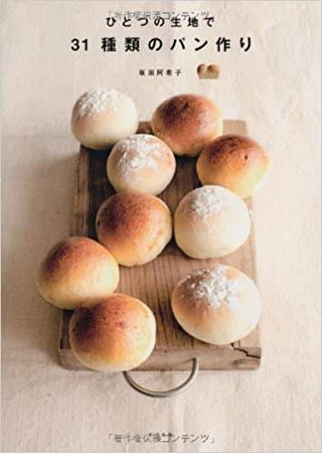 パン 作り