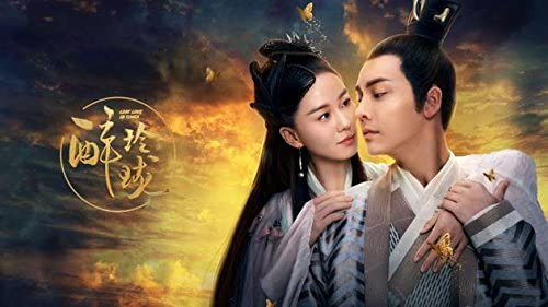 Amazon.com: Lost Love in Times - 2017 Chinese TV Series - PAL DVD ...