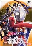ウルトラマンコスモス vol.8 [DVD]