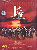 The Long March: The Red Army Story