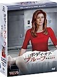 [DVD]ボディ・オブ・プルーフ/死体の証言 シーズン1 COMPLETE BOX
