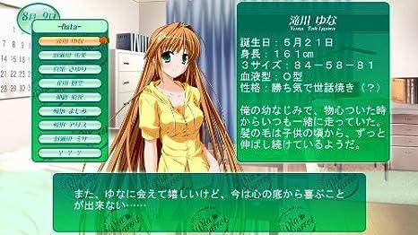 Pia Carrot e Youkoso!! 4: Natsu no Koikatsu [Japan Import