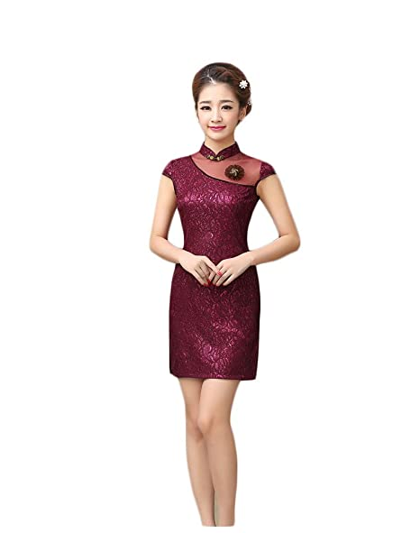69d3c80134c7f EXCELLANYARD Women's Lace Qipao Cheongsam Chinese Dress