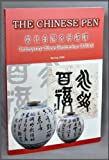 img - for The Chinese Pen, March 25, 2006 - No. 135 (Vol. 34, No. 1) , Spring 2006: Contemporary Chinese Literature from Taiwan book / textbook / text book