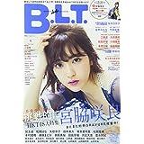 B.L.T. 2017年10月号
