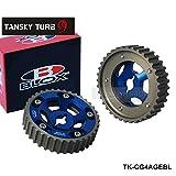 TANSKY - Blox Racing Cam Gears For 84-87 Toyota Corolla 4AG/E 4AGE 16V 1.6L TK-CG4AGEBL