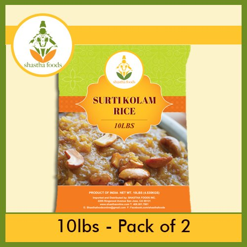 SURTI KOLAM RICE 10 LBS -(PACK OF 2) T-L by Shastha Foods