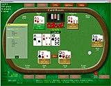 Tournament Poker: No Limit Texas Hold'em