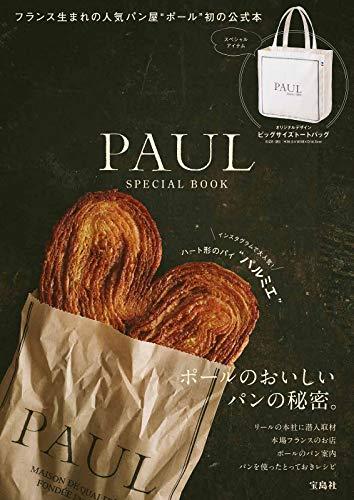 PAUL SPECIAL BOOK 画像 A