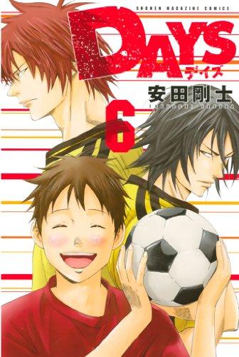 DAYS(6) (週刊少年マガジンコミックス)