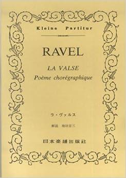 No.256 ラベル/ラヴァルス (Kleine Partitur)