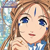 Ah! My Goddess Original Soundtrack 2 [Audio CD]