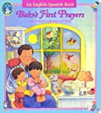Baby's First Prayers, , 0784714657