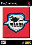 Air Rescue Ranger (PS2)