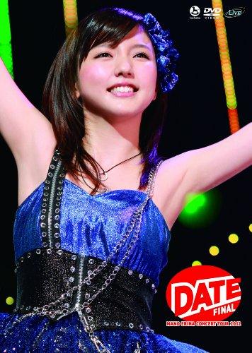 コンサートツア- 2012 DATE