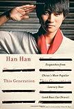 This Generation, Han Han, 1451660006