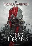 King Of Thorns (Col. : Trilogia dos Espinhos) (Em Portugues do Brasil)