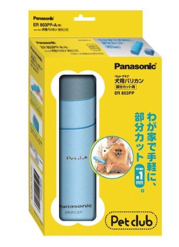 Panasonic Pet club Hair clipper for dogs For a partial cut Blue ER803 PP-A