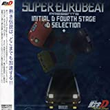 Super Eurobeat Presents Initial D 4th Stage by Various Artists (2004-11-17)