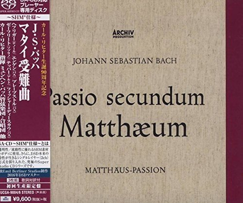 SACD : Karl Richter - J.s. Bach: Matthaus-passion. Bwv244 (Japanese Mini-Lp Sleeve, Super-High Material CD, Japan - Import)